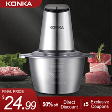 KONKA Professional All-rounder Household Mincer 2 Speeds Double Blade 1.2L Stainless Steel Electric Chopper Meat Grinder Slicer