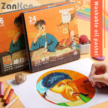 Zanken тяжелый цветная масляная пастель 36 Цвета комплект для