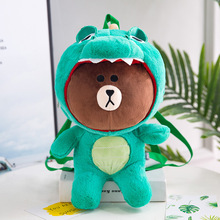 Line Friends Brown Bear Transform Plush backpack Snack Pack  Dinosaur Tiger Childrens Birthday For Presents