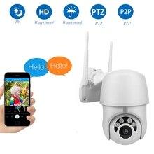 лучшая цена HD 1080P Wifi PTZ IP Camera Outdoor 2MP Wireless Security Speed Dome Camera IR 30M CCTV Surveillance Cameras P2P 4X Digital Zoom