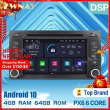 Reproductor multimedia PX6 para coche, unidad principal de radio estéreo, DVD, DSP, 4 + 64G, Android 10.0, navegación GPS, mapa, compatible con vehículo Seat Leon MK3 2012-2018