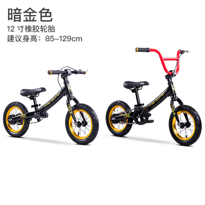 2 In 1 Balance Bike Bicycle 12 Inch 14 Inch Child Bike 3-12 Years Old Baby Car Plus Handlebar Pedal