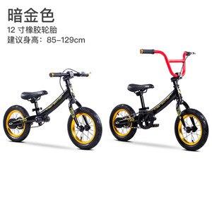 2 in 1 balance bike bicycle 12