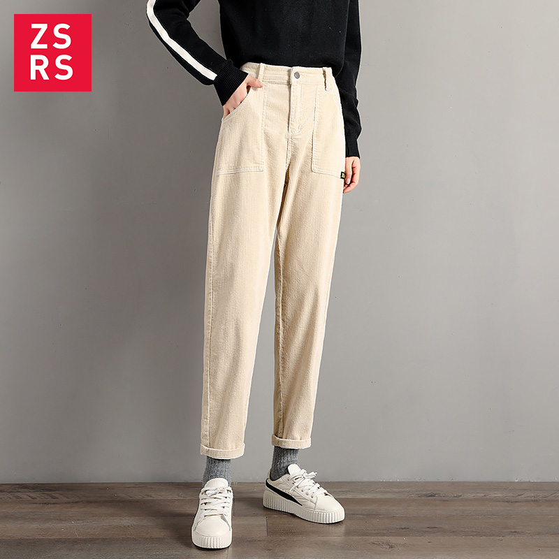 Zsrs 2019  New Women's Corduroy Pants Female Loose  Pants Spring Autumn High Waist Was Thin Corduroy Harem Pants Casual Trousers