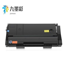 Toner Cartridge Ricoh SP100 SP111SF Compatible for Aficio Sp111/Sp111sf/Sp111su/..
