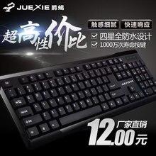 Черный и белый с узором офисная бизнес-клавиатура водонепроницаемая Бесшумная игровая клавиатура компьютерная Проводная мембранная клавиатура