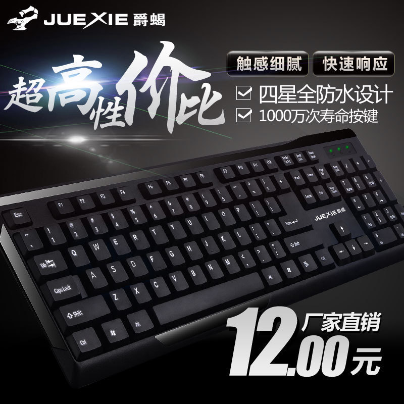 Black And White With Pattern Office Business Keyboard Waterproof Mute Silent Gaming Keyboard Computer Wired Membrane Keyboard