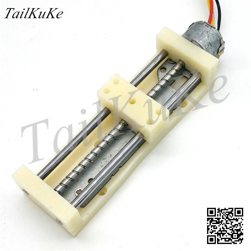 CD Drive Stepper Motor Slider Linear Guide Micro Teaching Experiment Screw Rod Moving Slide Table