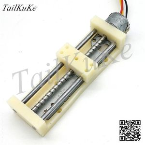 CD drive stepper motor slider linear guide micro teaching experiment screw rod moving slide table(China)