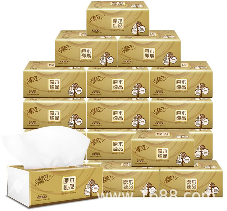 130pc/bag 3 Layer 20 Bags Pulp Natural Color Paper Towels Tissue Paper Withdrawable Biodegradable Baby Face Towel Facial Tissue