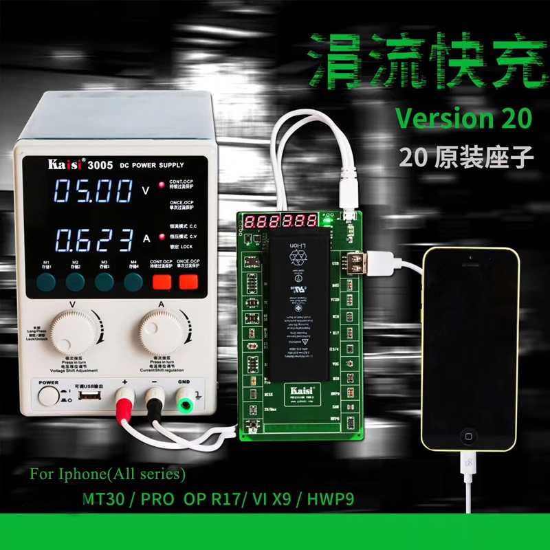 Newest Kaisi K-9208 Professional Battery Activation Charge Board <font><b>Micro</b></font> <font><b>USB</b></font> <font><b>Cable</b></font> for iPhone for VIVO OPPO Huawei Samsung xiaomi image