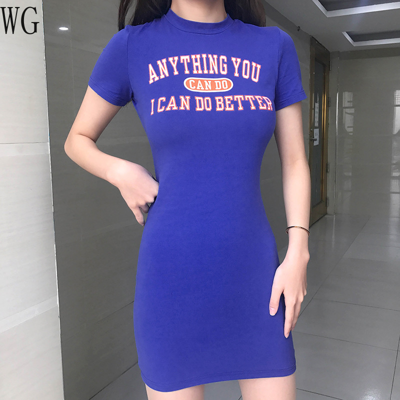 European and American A-Line Party Sexy Dresses New Round Neck Tight Short Sleeve 's 2020 Spring Summer Women