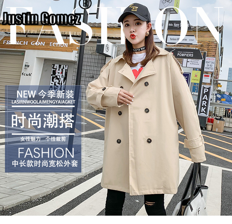 Korean and Japaness Design office lady casual loose khalki Medium   Trench   Coats For Women Plus size Fashion spring fall coats