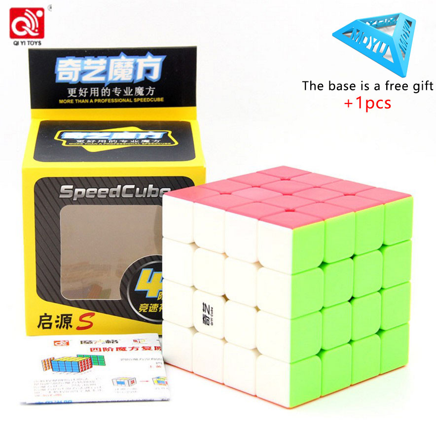 New QiYi Qi Yuan S 4x4 Magic Cube Puzzle Speed Cube Toys Magic Cube Stickerless 4x4x4 Puzzle