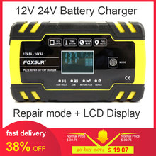 Fully automatic Car Battery Charger 12V 8A 24V 4A Smart Fast Charging for AGM GEL WET Lead Acid Battery Charger LCD Display(China)