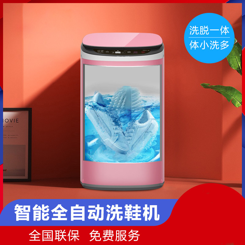 Full Automatic Shoe Washing Machine Home Mini Full-automatic Lazy Ultrasonic Shoe Washing Machine Brush Shoes