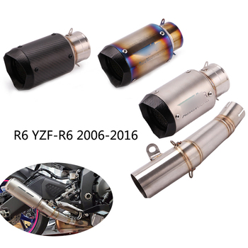 For 2006-2016 Yamaha R6 YZF-R6 Motorcycle Exhaust Pipe No DB Killer Escape Slip On 61mm Mid Pipe Reserve Catalyst 180 mm