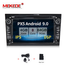 4GB RAM Android 9.0 autoradio lecteur DVD multimédia adapté Opel Vectra Corsa D Astra H volant Audio HD écran tactile vidéo(China)