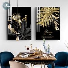 Pintura em tela estampada nórdica, imagem de folhas de pena dourada e preta, poster de parede estilo moderno, arte de decoração para sala de estar