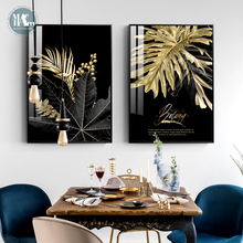 Nordic black golden feather leaves Picture Wall Poster Modern Style Canvas Print Painting Art Aisle Living Room Decoration