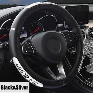 Image 4 - Universal Cool Chinese Draak Ontwerp Auto Stuurwiel Covers Reflecterende Pu Lederen Stuurwiel Covers Busines Accessoires