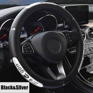 Image 4 - ユニバーサルクール中国のドラゴンのデザイン車のステアリングホイールカバー反射puレザーステアリングホイールカバービジネス環境アクセサリー