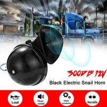 تصفيف السيارة بصوت عالي 300DB 12 فولت 24 فولت أسود كهربائي الحلزون القرن الهواء القرن الهائج الصوت لسيارة دراجة نارية شاحنة قارب