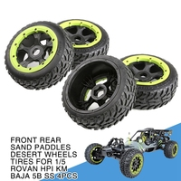 4PCS 17mm Front Rear Sand Paddles Desert Wheels Tires for 1/5 Rovan HPI KM Baja 5B SS for 1/5 RC Crawler Buggy Off Road Truck