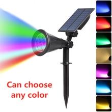 Holofote solar com 7 leds, auto, muda de cor, iluminação para áreas externas, lâmpada para jardim, paisagem, iluminação de parede para decoração