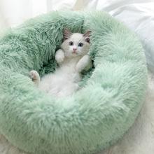 Dog Pet Bed Kennel Round Cat Bed Winter Warm Dog House Sleeping Bag Long Plush Super Soft Pet Bed Puppy Cushion Mat Cat Supplies cheap DogLemi CN(Origin) Breathable cats Coral Fleece