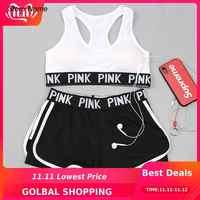 2 peça conjunto de ginásio conjunto de yoga feminino conjunto de roupas de treino ginásio wear jogging conjunto do esporte feminino roupas de fitness conjunto esporte conjunto mujer