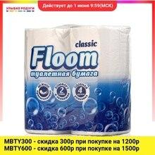 Туалетная бумага Floom 2х-слойная 4шт
