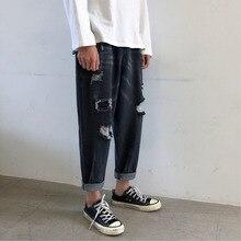 Autumn Hole Jeans Men Fashion Wash Solid Color Casual Harlan Jean Men Streetwear Hip Hop Loose Denim Pants Male Clothes M-2XL цена