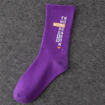 Black White Cotton Socks AB Side Don't Follow Me I'm Lost too Creative Unisex Women Men Casual Socks Daily 17