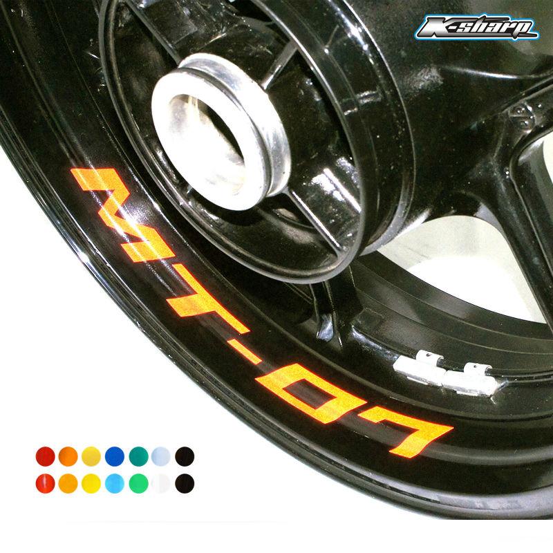 For YAMAHA MT-07 Custom Inner Rim Declas Wheel Reflective Stickers Stripes  MT07
