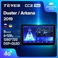 TEYES CC2L и CC2 Plus Штатная магнитола For Рено Квид For Renault Duster Arkana 2019 Android до 8-ЯДЕР до 6 + 128ГБ 16*2EQ + DSP 2DIN автомагнитола 2 DIN DVD GPS мультимедиа автомобиля г...