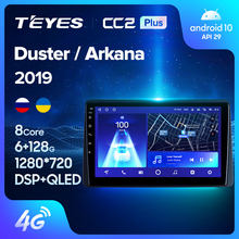 TEYES CC2L CC2 Plus For Renault Duster Arkana 2019 Car Radio Multimedia Video Player Navigation GPS Android No 2din 2 din dvd