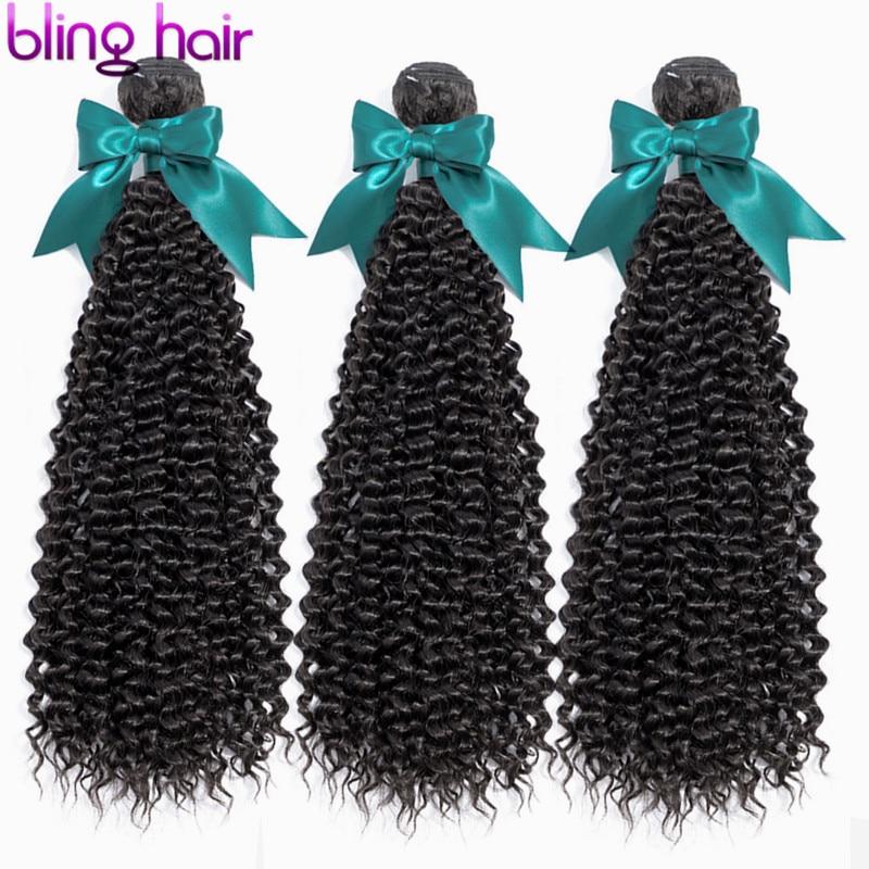 Bling Hair Kinky Curly Bundles Brazilian Hair Weave Bundles 100% Remy Human Hair Extension 30 32 34 Inch 1/3/4 Pcs Natural Color