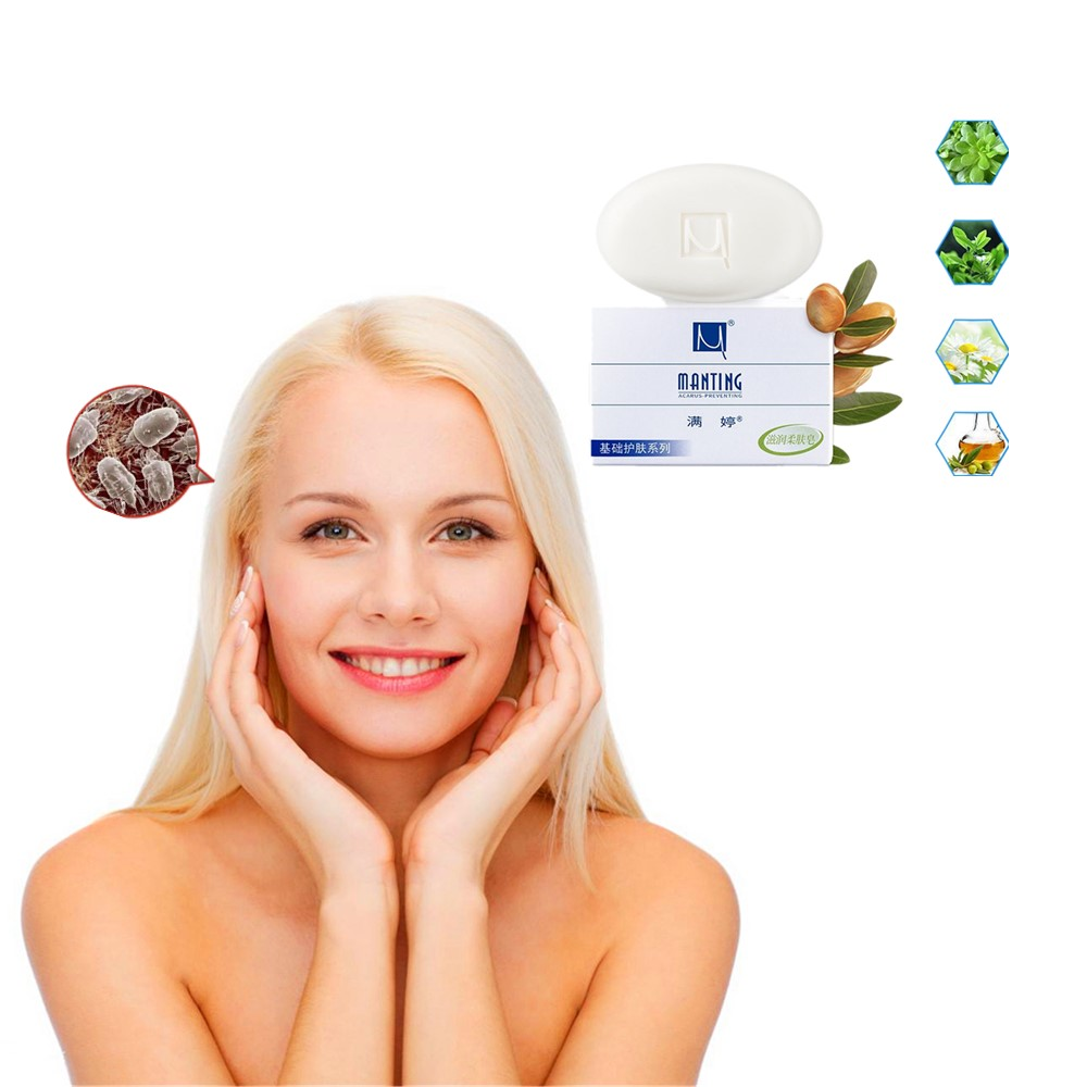 Hot-selling Cosmetic Cleansing Soap Plant Bacteriostasis And Anti-mite Repair Damaged Skin Nutrition Skin Care To Prevent Mites