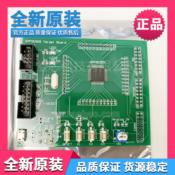 Renesas New Original Adapter Board R7f0c009 Target Board Board Evaluation Board Evaluation Board Module