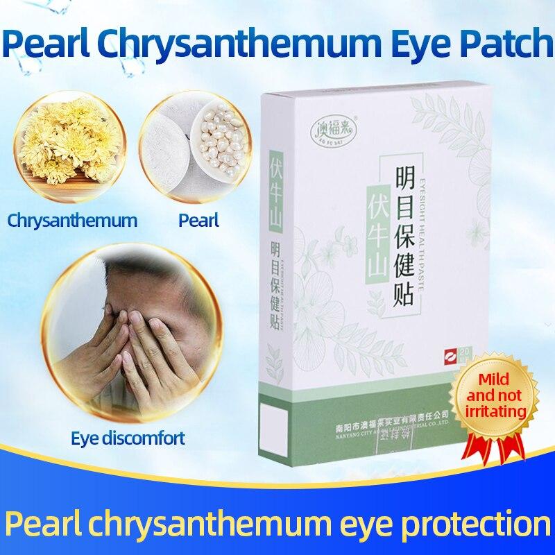 10 шт. зрение здоровья глазную повязку снятия усталости глаз очистительные Детокс Прохладный глаз уход за здоровьем жидкости