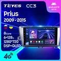 TEYES CC3 Штатная магнитола For Тойота Приус XW30 For Toyota Prius XW30 2009 - 2015 до 8-ЯДЕР, до 6 + 128ГБ 27EQ + DSP автомагнитола 2 DIN DVD GPS android 10 мультимедиа автомобиля го...