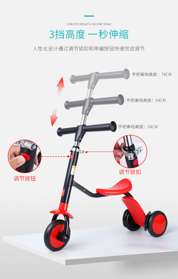 Hdb67a48cc8564c3aa44251cc15f291d0U Children scooter balance car tricycle three-in-one baby scooter 2in1 car scooter foldable bicycle