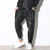 Unique Design Fat Male Harem Pants Casual Loose Men's Plus Size Autumn Winter Jeans Denim Fashion Trend Homme Big TrousersMK0141