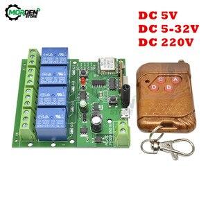 Релейный модуль, 5 в пост. Тока/5-32 в пост. Тока/220 В, Wi-Fi, 4 канала, умный переключатель, дистанционное управление, 433 МГц, RF, прием, таймер, релейны...