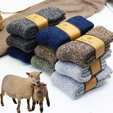 Calcetines de lana anticongelantes para hombre, calcetín de invierno súper grueso, cálido, de alta calidad, estilo Retro Harajuku, 3 pares