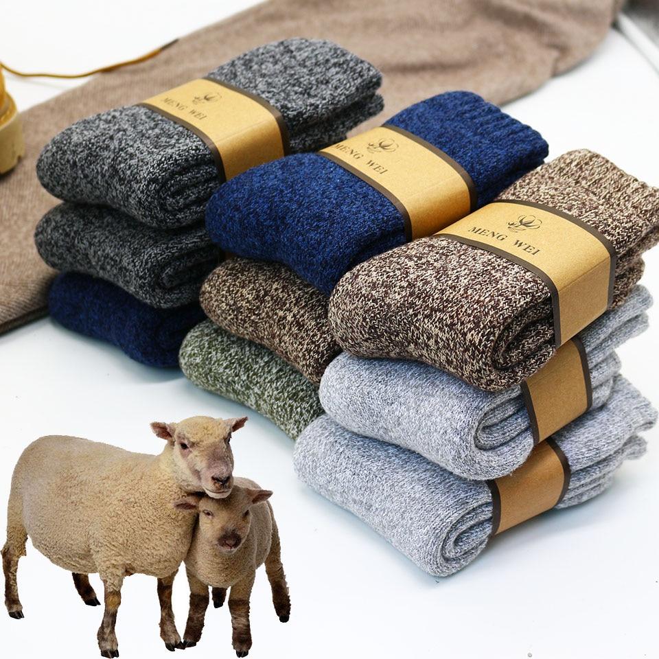 Winter Men's Thick Warm High Quality Wool Socks Harajuku Retro Super Thick Snow Casual Antifreeze Socks 3 Pair