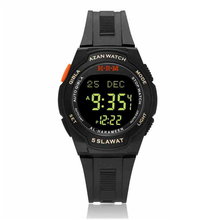 Muslim Azan Watch for Prayer with Qibla and Adhan Time AL Harameen HRM Islamic Mosque Wristwatch Waterproof