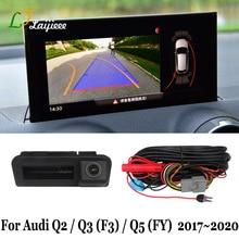 لأودي Q2 Q3 F3 Q5 FY 2017 2018 2019 2020 OEM شاشة DIY التركيب التوصيل والتشغيل عكس كاميرا/سيارة الرؤية الخلفية وقوف السيارات كاميرا