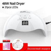 DIOZO SUN X9plus 48W lampe LED pour ongles sèche manucure lampe à polymériser avec 30s 60s 99s minuterie avec gants Anti UV cadeau